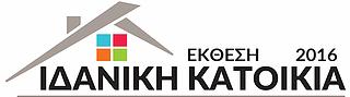 idanikh-katoikia